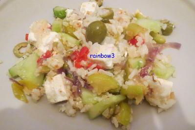 Salat: Reis mit gedünstetem Gemüse - Rezept - Bild Nr. 368