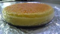 Japanischer Soufflé-Käsekuchen - Rezept - Bild Nr. 1057