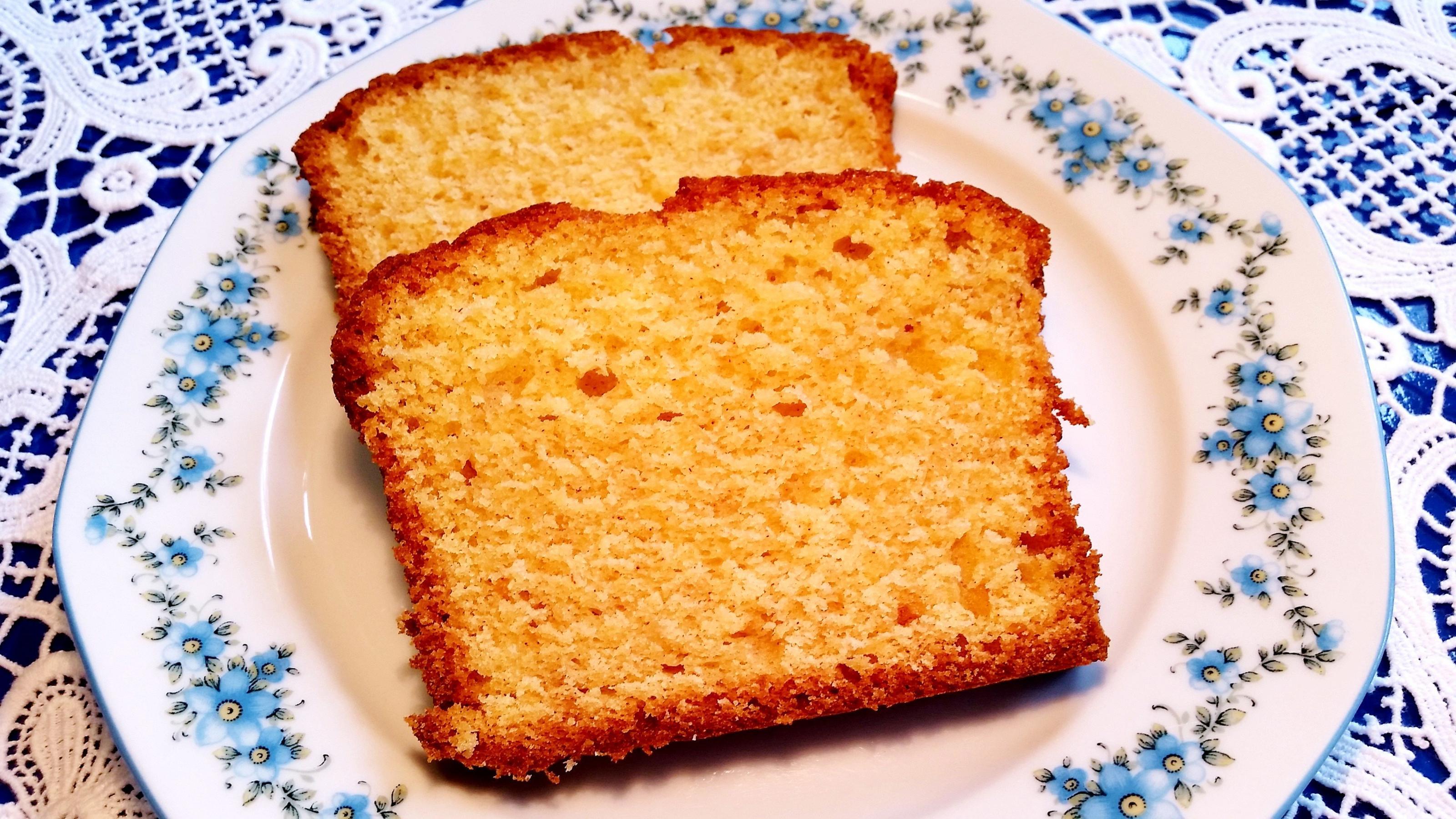 Apfelmus-Kuchen ... - Rezept Eingereicht von mimi