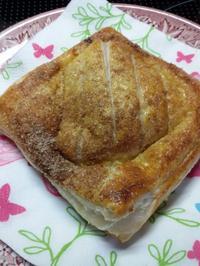 Blätterteig mit Apfel - Vanillepudding  - Rezept - Bild Nr. 4631