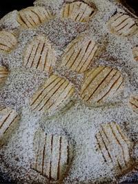 Apfel Zimt Kuchen - Rezept - Bild Nr. 4971