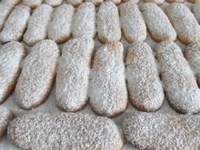 Biskotten (Löffelbisquits) - Rezept