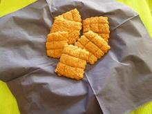 Roggenvollkorn Butterkekse - Rezept - Bild Nr. 4