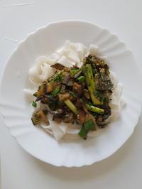 Fastfood: Vietnamesisches Auberginenragout auf Reisnudeln - Rezept - Bild Nr. 297