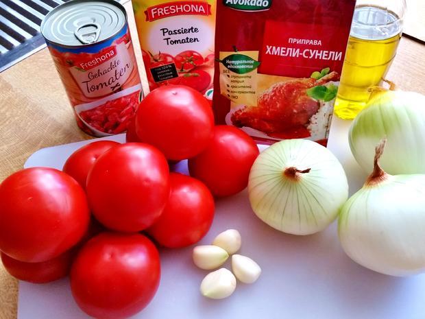 Tomatensuppe ... - Rezept - Bild Nr. 392