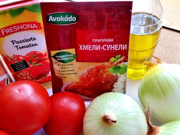 Tomatensuppe ... - Rezept - Bild Nr. 393
