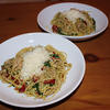 Spaghetti mit Rucola, Tomate & Thufisch - Rezept - Bild Nr. 683