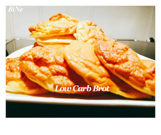 BiNe` S LOW CARB BROT - Rezept - Bild Nr. 2