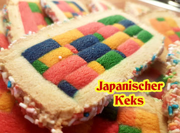 Mazu12, Japanisches Keks-Gebäck - Rezept - Bild Nr. 1936