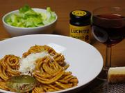 Sardellen-Chilli-Pasta - Rezept - Bild Nr. 2086