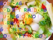 Ein bunter Frühlings/Sommersalat mit Ei a la Britta - Rezept - Bild Nr. 2373