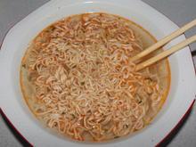 Chinesische Curry-Nudelsuppe - Rezept - Bild Nr. 2