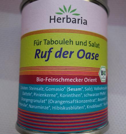 Tomaten-Feigen-Salat - Rezept - Bild Nr. 3471