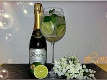 Hugo Cocktail - Rezept - Bild Nr. 3621