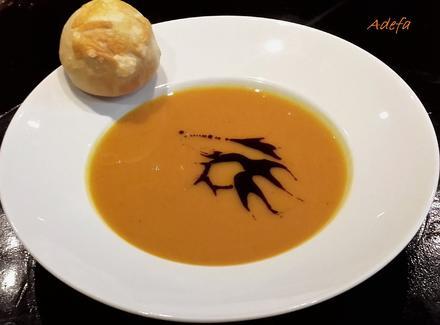 Fruchtige Kürbis - Creme - Suppe - Rezept - Bild Nr. 3979