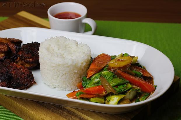 Asiatisches Gemüse - Rezept - Bild Nr. 4941