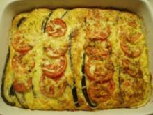 Überbackene Auberginen mit Tomaten - Rezept
