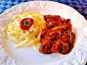 Paprika-Ragout vom Schwein - Rezept - Bild Nr. 5650