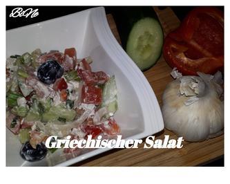 BiNe` S GRIECHISCHER SALAT - Rezept - Bild Nr. 2
