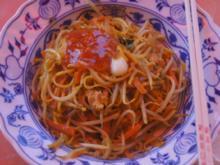 Mie-Nudeln mit Ei, Gemüse und Sprossen - Rezept - Bild Nr. 6037