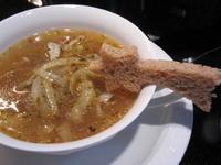 Suppen: Fränkische Zwiebelsuppe - Rezept - Bild Nr. 6939