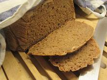Brot/Brötchen: Würziges Dinkelvollkornbrot - Rezept - Bild Nr. 7216