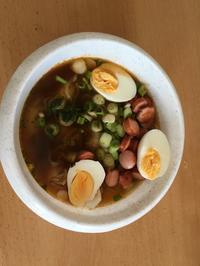 Shirataki Bowl - Rezept - Bild Nr. 8202