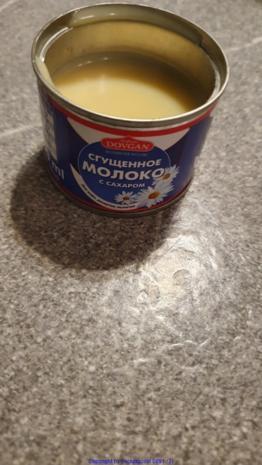 Vanille Pudding (mal anders) - Rezept - Bild Nr. 9590