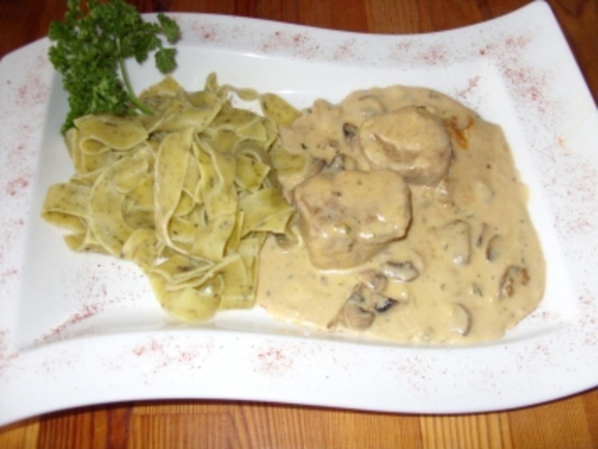 Waldpilz-Sahne-Filet - Rezept von Colea