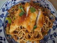 Mie-Nudeln mit Gemüse und gebratenen Eierstreifen im Wok und *) - Rezept - Bild Nr. 2