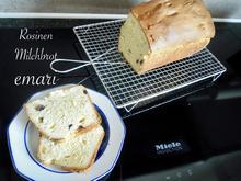 Rosinen Milchbrot - einfach & schnell gemacht - Rezept - Bild Nr. 6