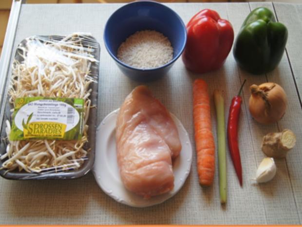 Gebratenes Hähnchenfleisch mit Mungoboh-nenkeimlingen und Gewürzreis - Rezept - Bild Nr. 3