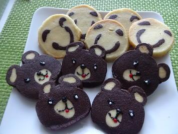 Rezept: Kinder-Geburtstags-Kekse