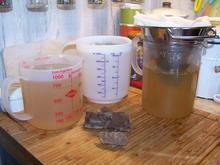 Rinderkraftbrühe - Rezept - Bild Nr. 2