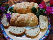Joghurt Baguette mit Pilzgeschmack - Rezept - Bild Nr. 2