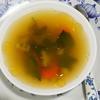Chinesische Kailansuppe mit Karotten - Rezept - Bild Nr. 14307