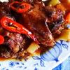 Bräunierte Chicken-Wings in Kokosnuss-Sauce - Rendang sayap ayam - Rezept - Bild Nr. 14392