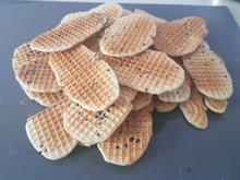 Waffelbrot-Chips - Rezept - Bild Nr. 14460