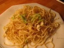 Knoblauch Spaghettisalat - Rezept