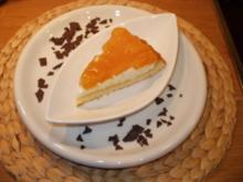 Philadelphiakuchen mit Himbeeren oder Mandarinen - Rezept