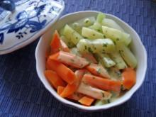 Gemüse gedämpft ... - Rezept