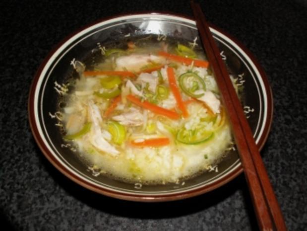 Suppen/Eintöpfe ~ Hühnersuppe einmal anders - Rezept