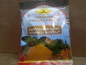 Chmeli-Suneli - Tip