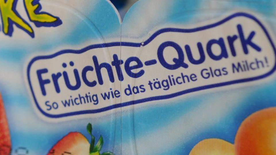 Produktkennzeichnung