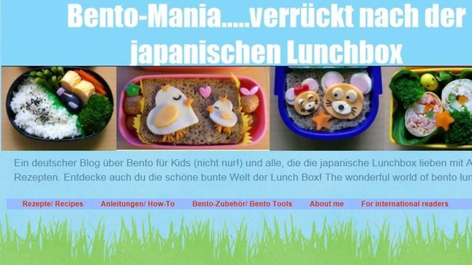 """Kochblog der Woche: """"Bento Mania"""""""